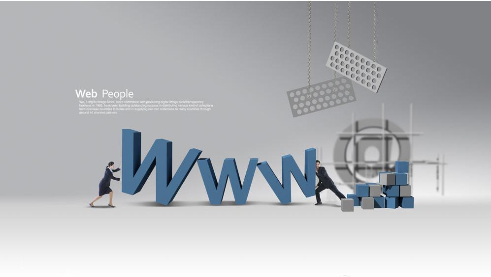 高端企业网站建设需要解决的三大问题
