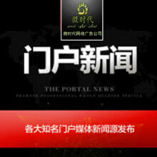 威客服务:[77679] 企业品牌产品网站推广整合营销百度活动微信网站淘宝电商