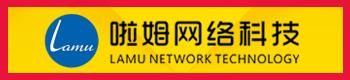 洛阳啦姆网络科技有限公司