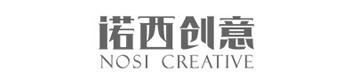 诺西创意设计有限公司