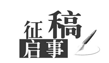 抗战纪念日活动征文文案案例欣赏
