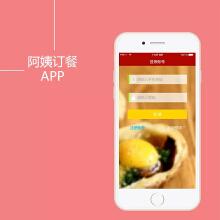UI设计丨阿姨订餐