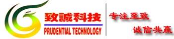 致诚科技【APP开发+微信开发+电商网站】