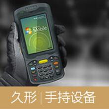 威客服务:[77838] 【盘点机】手持设备测距仪条码军工设备外观结构产品工业设计久形