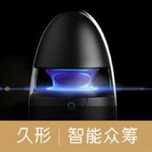 威客服务:[77834] 【众筹产品】穿戴智能音箱蓝牙路由器家居LED外观结构工业久形