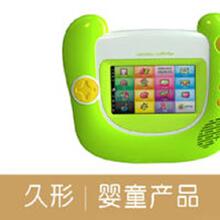 威客服务:[77829] 【儿童平板】婴童产品浴桶坐便器脸盆外观结构产品工业设计久形
