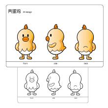【卡通形象设计】/壳蛋鸡/ 超萌简洁风