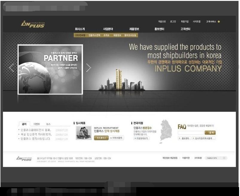 好看网页设计技巧,网页字体设计方法
