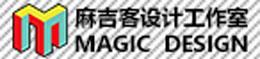 麻吉客设计工作室Magic Design