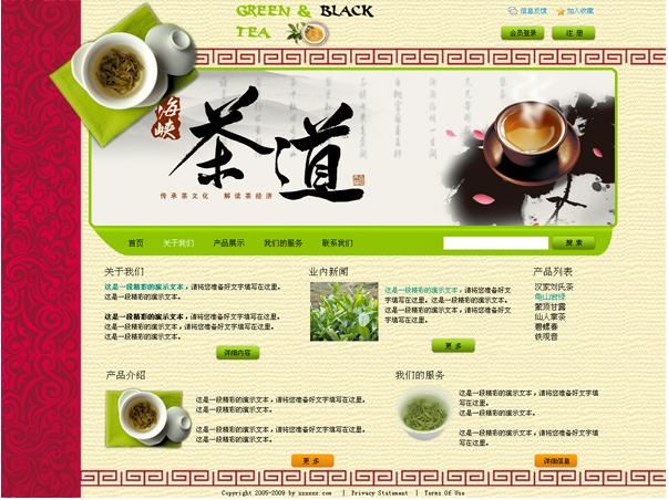 网页设计技巧分享,网页弹窗设计方法分享