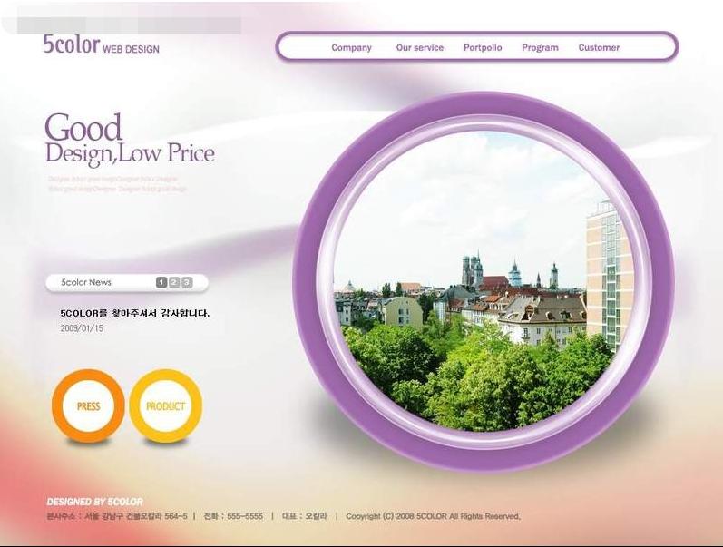 响应式网页设计方法,响应式网页设计五大技巧