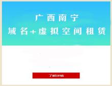 威客服务:[78158] 域名+虚拟空间租赁