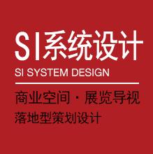 威客服务:[78202] 商业环境设计