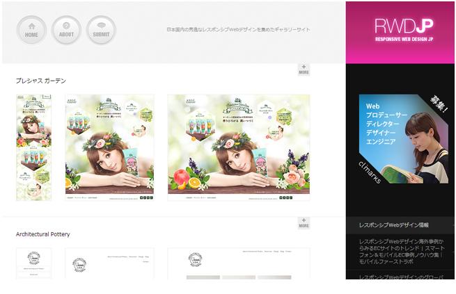 创意网页设计欣赏,优秀网页设计案例欣赏
