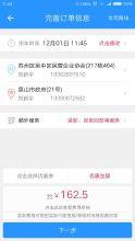 威客服务:[78213] app开发
