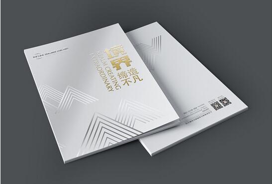 如何快速高效的完成企业画册设计任务,企业画册设计流程