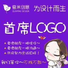 威客服务:[78291] 【原创】公司LOGO设计 企业标志/餐饮/旅游/金融 各行业