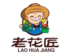 老花匠 花卉绿植品牌logo设计