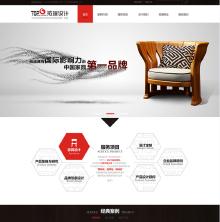 拓璞家具企业网站
