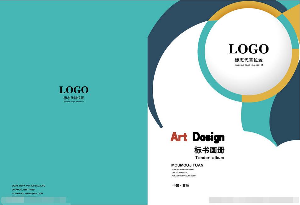每一个企业画册版面设计师必须知道的常识