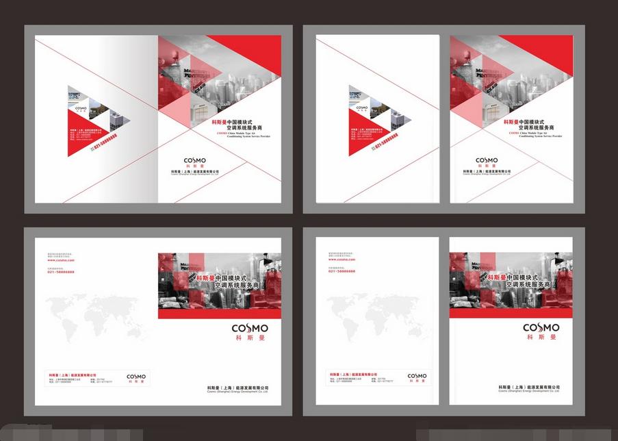 企业画册排版设计方法,如何让企业画册更受读者喜欢