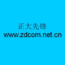 威客服务:[78621] 成品综合性网站
