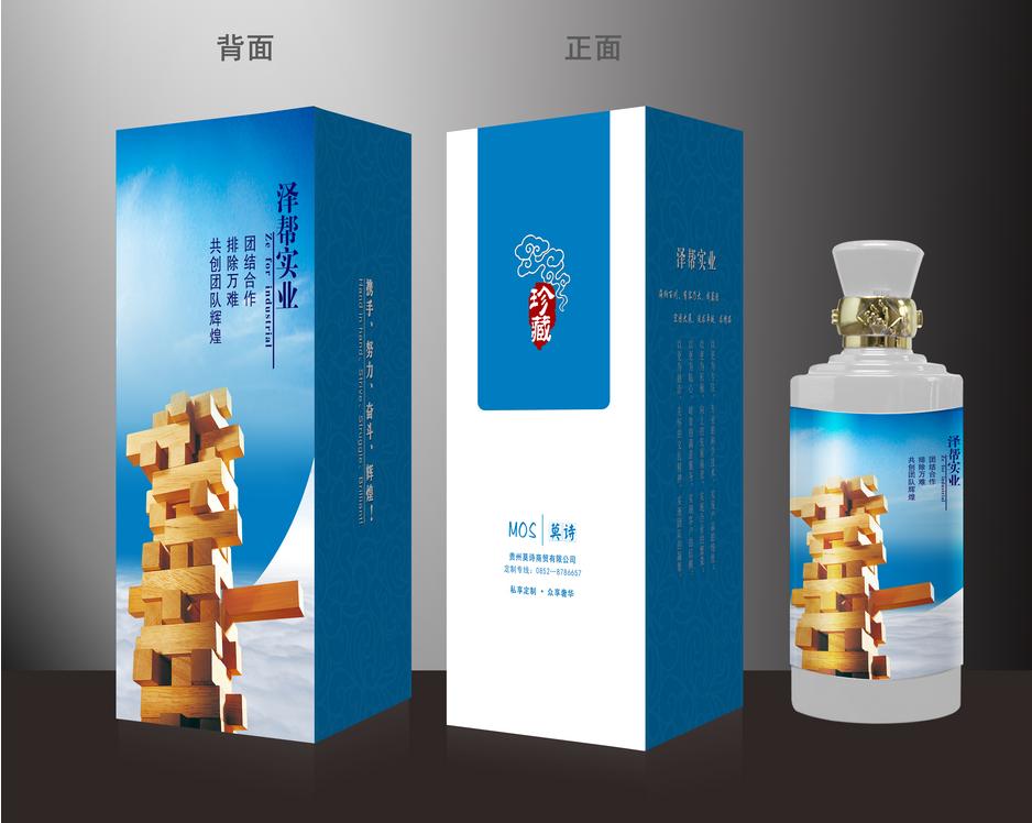 包装设计方法,包装设计的基本流程