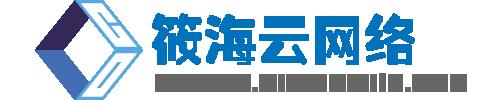 筱海云网络商城