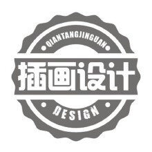 威客服务:[78923] 插画设计
