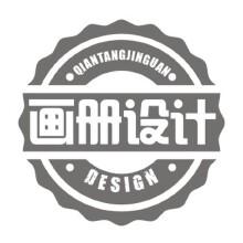威客服务:[60967] 画册设计