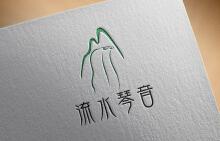流水琴音-教育/培训/艺术类/中小企业LOGO设计