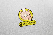 林尧猪脚饭-餐饮/企业LOGO设计