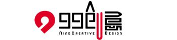 九九创意品牌设计