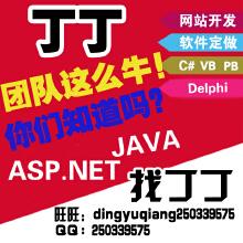 威客服务:[38324] 管理软件,服务软件开发