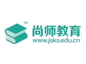 尚师教育公司logo设计