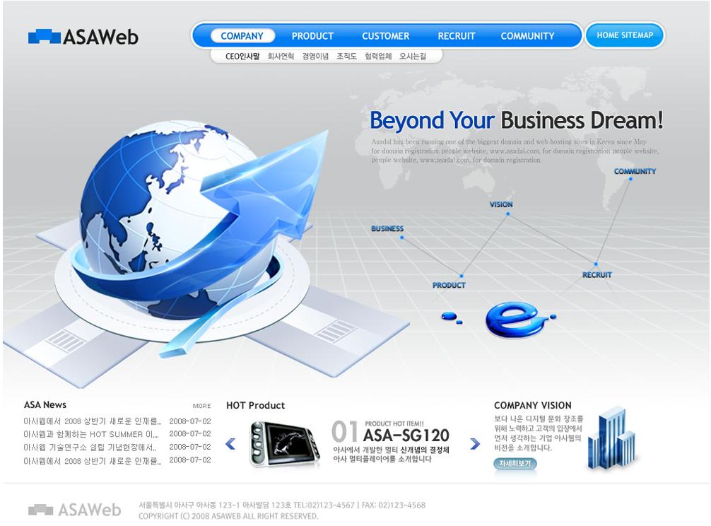 网页设计一定要有强烈的视觉冲击力