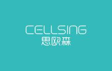cellsing化妆品标志设计