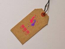 惠美莱logo设计