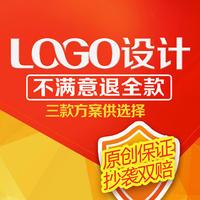 威客服务:[66668] 企业logo 标志设计 商标设计 公司logo 品牌logo