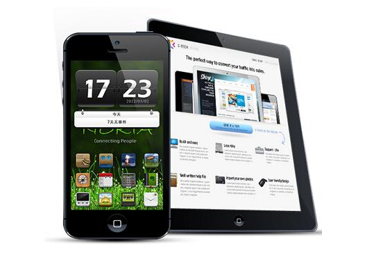 手机网站建设方法,让用户爱上你的网站的三种办法