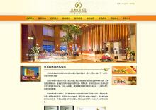 深圳凯嘉酒店