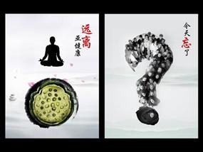 运动、保健类户外广告设计