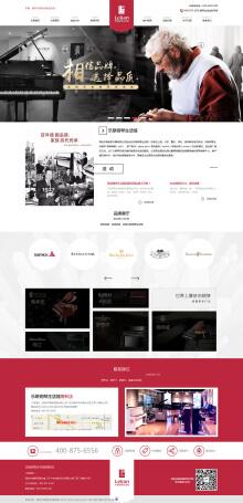 www.ll-piano.com (乐联钢琴生活馆)
