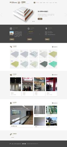www.hexingtai.com/cn/(惠东和兴泰有限公司- 纳米微晶石官网)