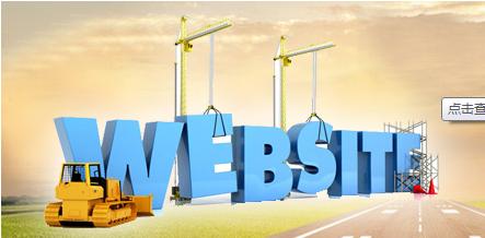 营销型网站建设方法,营销网站建设需考虑的内容