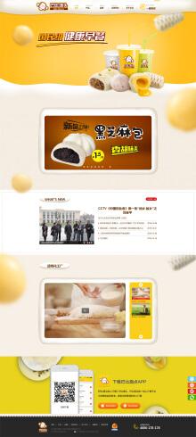 www.babifood.com(上海中饮餐饮管理有限公司-巴比面点)