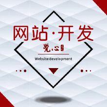 威客服务:[79882] 微商城/微官网/微活动/微信营销