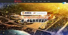 鼎健厨业网站