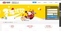 岩鑫P2P金融服务网站