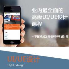 威客服务:[79837] UI设计
